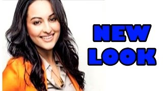 Sonakshi Sinha's new hairstyle! | Bollywood News