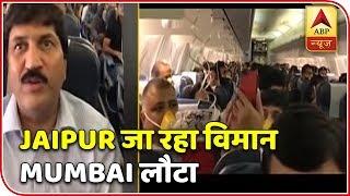 "Passengers travelling in Jet Airways Mumbai-Jaipur flight tell flight had ""poor management"" - ABPNEWSTV"