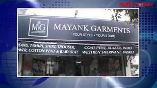 video : यमुनानगर : चोर शोरूम से ब्रांडिड कपड़े और कीमती समान लेकर फरार
