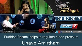 Unave Amirtham 24-02-2017 'Pudhina Rasam' helps to regulate blood pressure – NEWS 7 TAMIL Show
