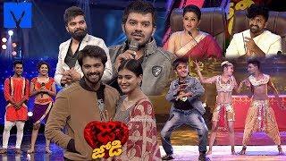 Dhee Jodi Latest Promo - Dhee 11 - 21st November 2018 - Sudheer,Priyamani,Rashmi,Sekhar,HeebahPatel - MALLEMALATV
