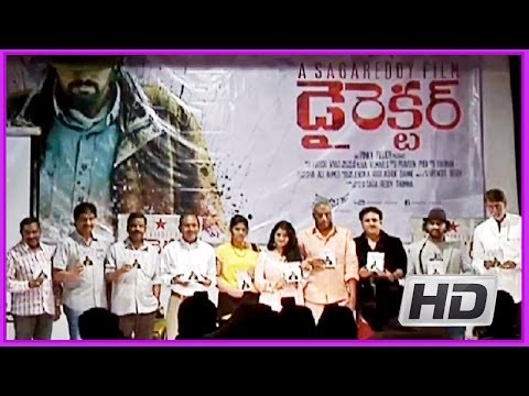 Director - Latest Telugu Movie Audio Launch - Saga Reddy , Yuva Kumar (HD)