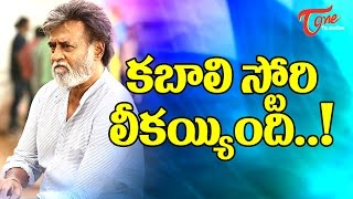 KABALI Story Leaked ? Thalaiva Fans in Disappointing - TELUGUONE