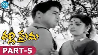 Thalli Prema Full Movie Part 5    NTR, Savitri    Srikanth    Sudarshanam - IDREAMMOVIES