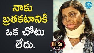 నాకు బ్రతకటానికి ఒక చోటు లేదు - Neehaari Mandali || Dil Se With Anjali - IDREAMMOVIES
