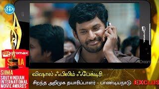 SIIMA 2014    Tamil Best Debutant Producer    Vishal - IDREAMMOVIES