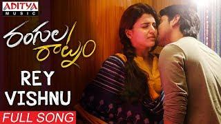Rey Vishnu Full Song || Rangula Raatnam Songs || Raj Tarun, Chitra Shukla || Shreeranjani - ADITYAMUSIC