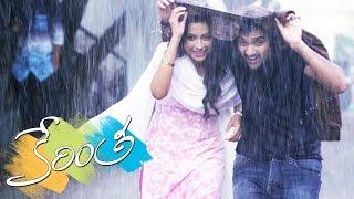 Kerintha Threatrical Trailer - Sumanth Ashwin, Sri Divya, Lavanya, Tejaswi - DILRAJU