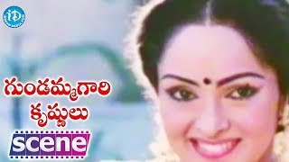 Gundammagari Krishnulu Movie - Damale Idi Intele Video Song || Rajendra Prasad || Rajani - IDREAMMOVIES