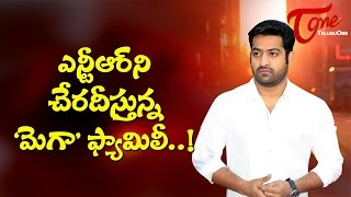 Mega Family Heroes Support to NTR ! - TELUGUONE
