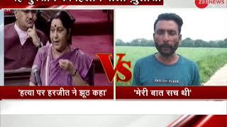 Harjit Masih's version of the events are false: External Affairs Minister Sushma Swaraj - ZEENEWS