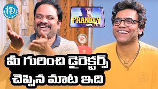 Directors Opinion About Anil & Bhanu || Anil & Bhanu || Frankly With TNR - IDREAMMOVIES
