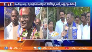 BJP Candidate Gaddam Vinod Face To Face Over Winning Chance In Bellampalli Consistency | iNews - INEWS