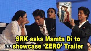 SRK playfully asks Mamta Di to showcase 'ZERO' Trailer at KIFF - IANSLIVE