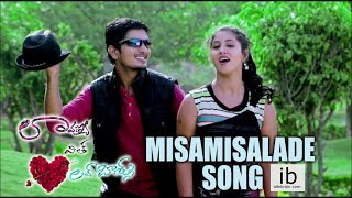 Lavanya with Love Boys - Misamisalade Miss Miss song - idlebrain.com - IDLEBRAINLIVE