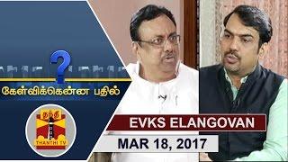 Kelvikku Enna Bathil 18-03-2017 Exclusive Interview Interview with E. V. K. S. Elangovan – Thanthi TV Show Kelvikkenna Bathil