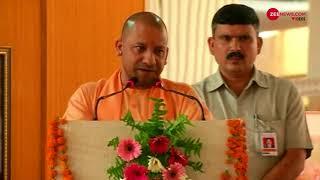 Maharana Pratap Was Greater Than Akbar : Yogi Adityanath - ZEENEWS