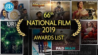 66th National Film Awards 2019 Announcement || iDream Filmnagar - IDREAMMOVIES