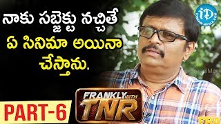 Music Director Koti Exclusive Interview Part #6 | Frankly With TNR | Talking Movies with iDream - IDREAMMOVIES