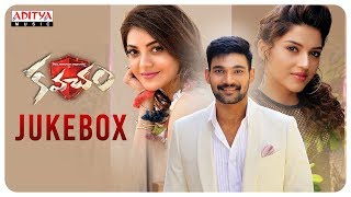 Kavacham Full Songs Jukebox || Bellamkonda Sai Sreenivas, Kajal Aggarwal, Mehreen Pirzada - ADITYAMUSIC