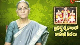 History of Brahmotsavam Festival || By Dr Anantha Lakshmi - TELUGUONE