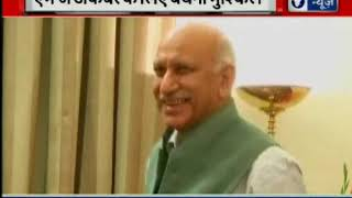 MJ Akbar's sexual assault and harassment almost a dozen women under the MeToo campaign - ITVNEWSINDIA