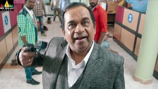 Aakatayi Movie Scenes | Brahmanandam Comedy | Latest Telugu Scenes | Sri Balaji Video - SRIBALAJIMOVIES