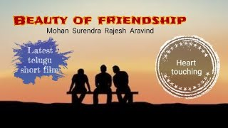 BEAUTY OF FRIENDSHIP || telugu short film(2020) by j mohana krishna - YOUTUBE