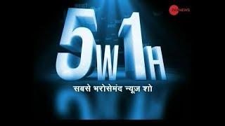 5w1H: Union minister Giriraj Singh speaks about accreditation of Congress party - ZEENEWS