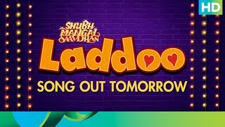 Laddoo Video Song | Out Tomorrow - EROSENTERTAINMENT