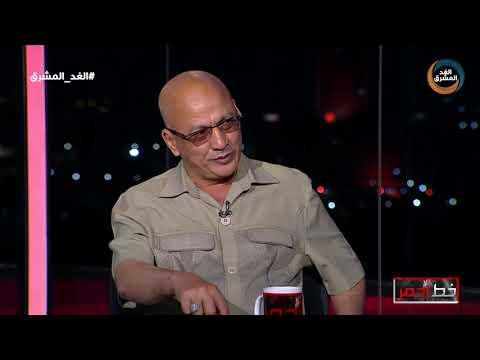 خط أحمر | مليشيا الحوثي تحاول تغيير مسار الحرب بالمعارك في مأرب.. الحلقة الكاملة ( 2 يونيو)
