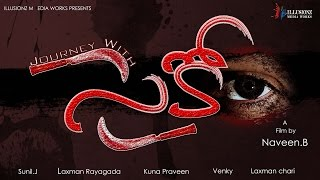 Psycho Latest Telugu Short Film with English Subtitles||Directed by Naveen.B - YOUTUBE