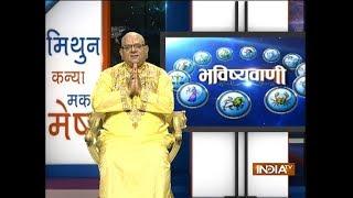 Bhavishyavani | August 14, 2018 ( Full ) - INDIATV