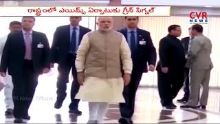 Cabinet Approves AIIMS In Telangana | CVR News - CVRNEWSOFFICIAL