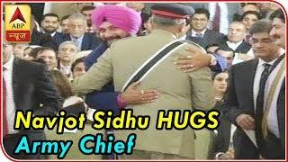 Imran Khan Oath Ceremony: Sidhu meets Pak Army Chief Qamar Bajwa - ABPNEWSTV