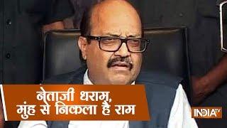Lawmaker Amar Singh Falls Down Inn Udaipur During An Event - INDIATV