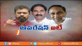 Debate On IT Raids On TDP Leaders In AP | BJP Vs TDP | Part-2 | iNews - INEWS