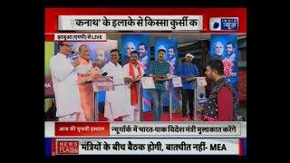 Kissa Kursi Ka 2018: पीएम मोदी की लहर या राहुल का असर ? कड़कनाथ (MP) में अबकी बार किसकी सरकार ? - ITVNEWSINDIA