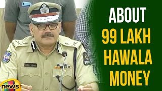 IPS Anjani Kumar About Hawala Case | IPS About 99 Lakh hawala Money in Hyderabad | Mango News - MANGONEWS