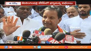 Assembly Seats Sharing Fight In Mahakutami | TDP Vs Congress | iNews - INEWS