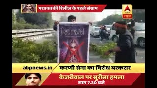 Protest against 'Padmaavat' in Noida and Gurugram - ABPNEWSTV