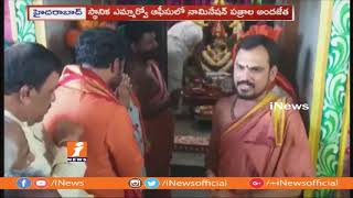 BJP Kishan Reddy Prayers at Mahankali Temple Before Files Nomination From Amberpet | iNews - INEWS