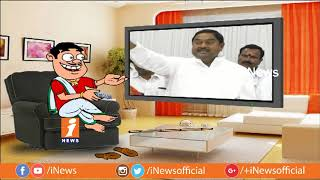 Dada  Political Satires On Dharmana Prasada Rao Over His Comments on Babu | Pin Counter | iNews - INEWS