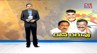 డోన్ దరువు :KE Krishna Murthy Family to Meet CM Chandrababu Over Kotla Family Joining Issue|CVR News - CVRNEWSOFFICIAL