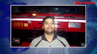 video : जालंधर के मैंबरों चौंक के नजदीक मारुति कार को लगी आग