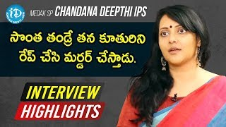 Medak SP Chandana Deepti IPS Interview Highlights | Dil Se With Anjali | iDream Telugu Movies - IDREAMMOVIES