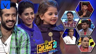 Patas 2 - Pataas Fun Unlimited This Week Promo 2 - Monday to Friday - 8:00 PM - Anchor Ravi,Varshini - MALLEMALATV