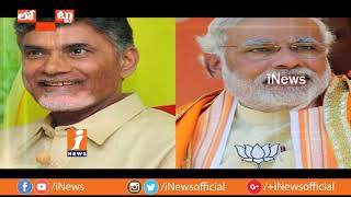 Is TDP Leaders Fear To Contest In Nellore Rural Against Kotamreddy Sridhar Reddy? | Loguttu | iNews - INEWS