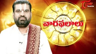 Vaara Phalalu || Oct 19th to Oct 25th || Weekly Predictions 2014 Oct 19th to Oct 25th - TELUGUONE