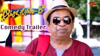 Aatadukundam Raa Comedy Trailer || Sushanth, Sonam Bajwa - TELUGUONE